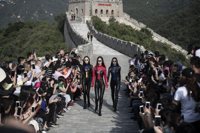 Défilé Grande Muraille - 2018